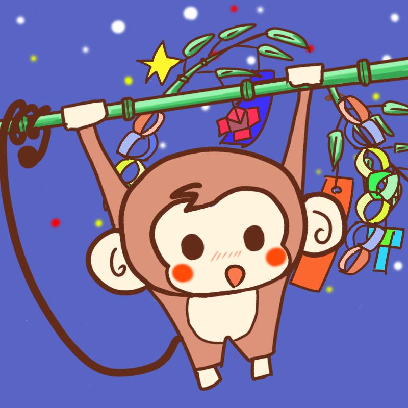 竹にぶら下がる可愛いサル(正面向き七夕バージョン)