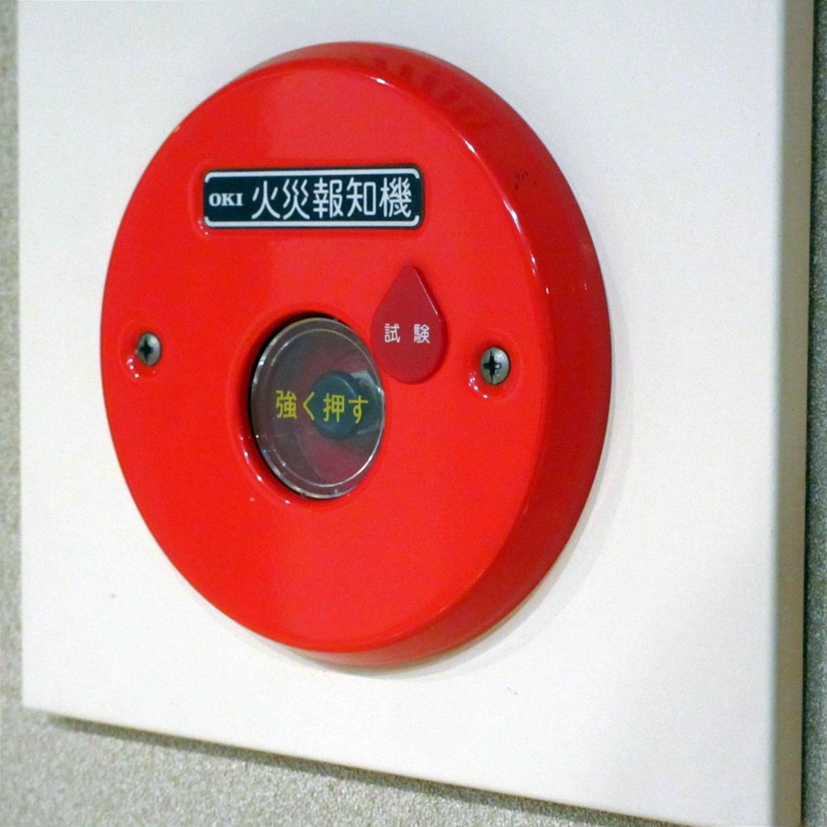 火災報知器・消火器・非常灯のフリー写真