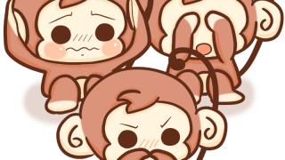 見ざる聞かざる言わざる♪年賀状にも使える三猿の無料素材