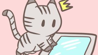 にゃ♪タブレットを操作する猫の無料イラスト4種