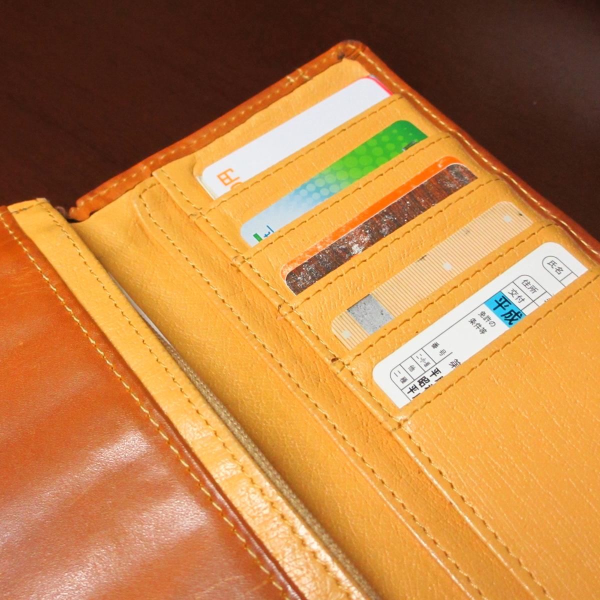 財布 2015-6-2 (4)
