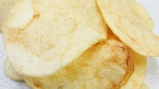 さぁ~お太りなさい!ポテトチップスのフリー写真