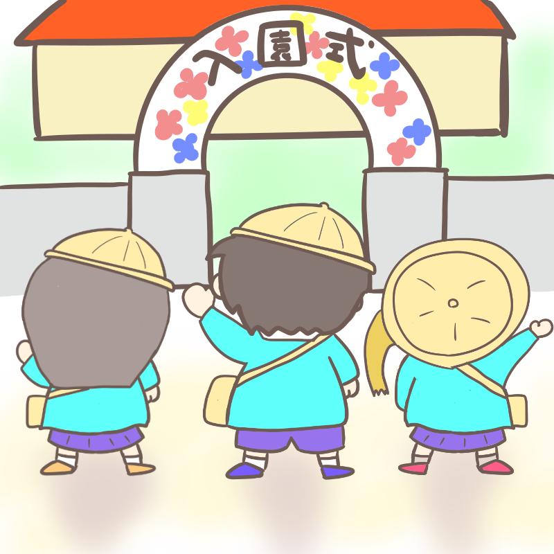 入園式 ワンピース風