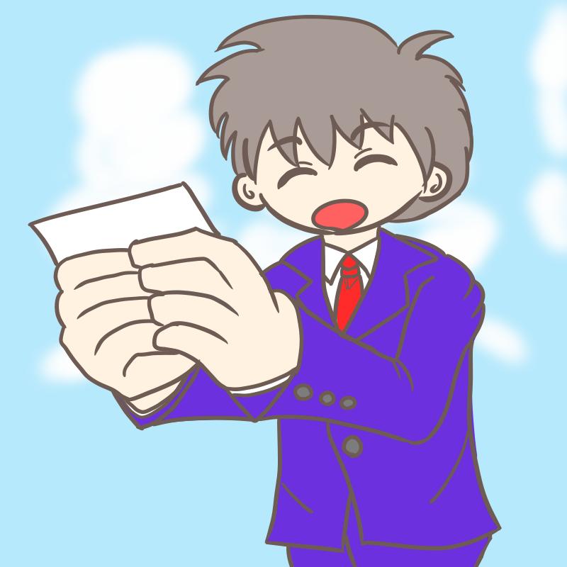 フレッシュマン!名刺交換する新人サラリーマンのイラスト(青空背景)