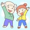 敬老会&敬老の日に♡おじいちゃんとおばあちゃんのフリーイラスト3種