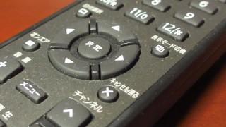 テレビ、ビデオ、それとも…リモコンのフリー写真