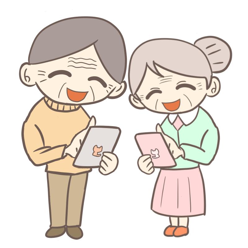 スマホを操作するおじいちゃんとおばあちゃん