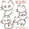 「へのへのもへじ」で書かれた猫のイラスト