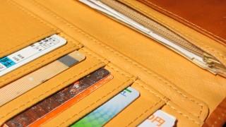 お金のたまらない財布のフリー写真