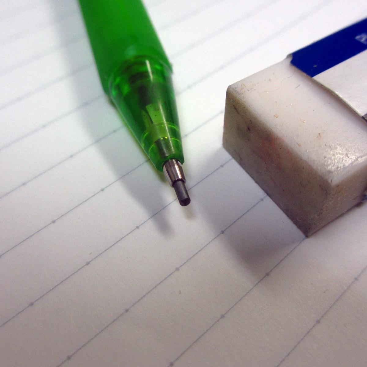 シャーペンと消しゴムとノート20150704 (2)