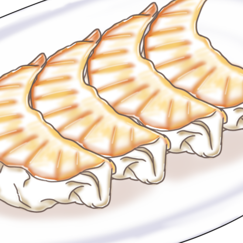 餃子のイラスト(アップ)