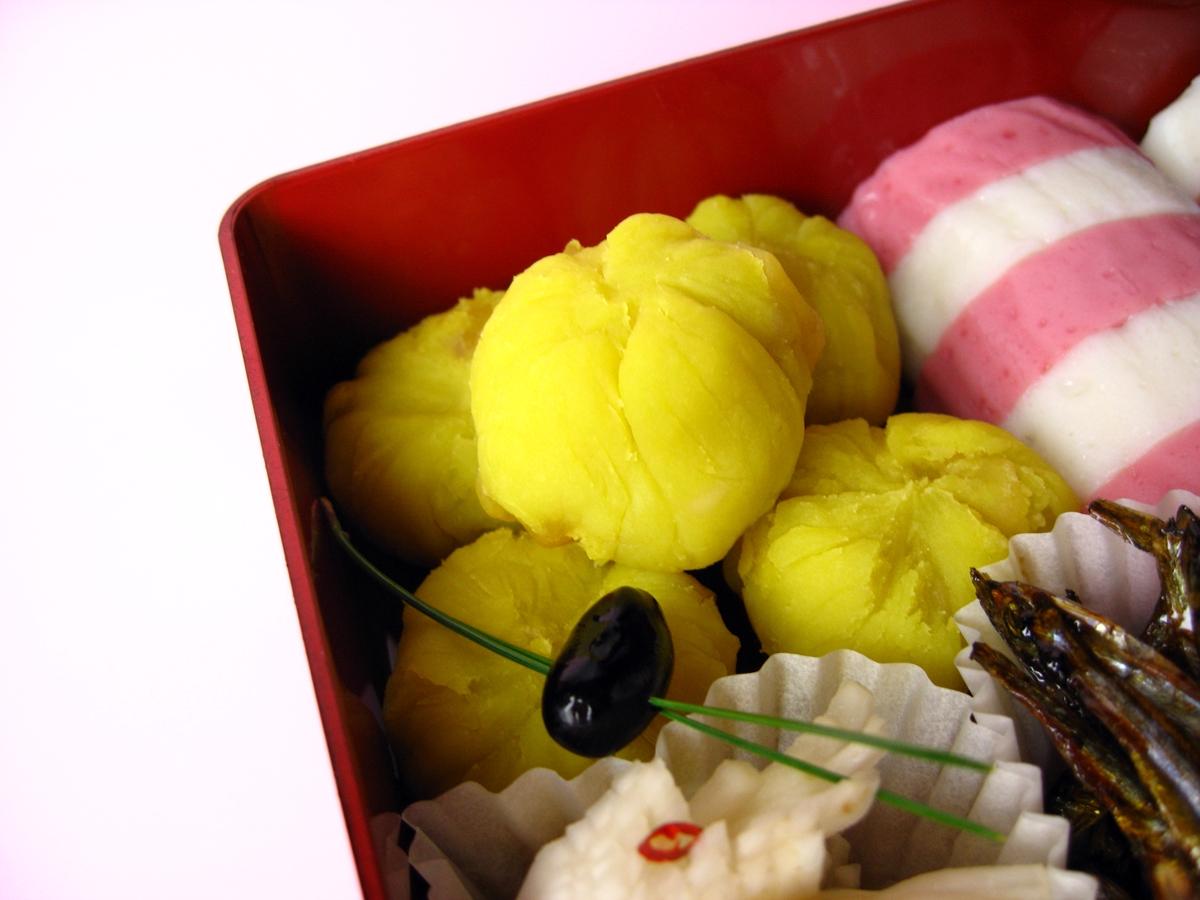 おせち料理20061231 (18)