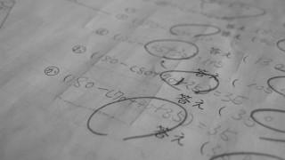 小学生のテストの答案用紙のフリー写真