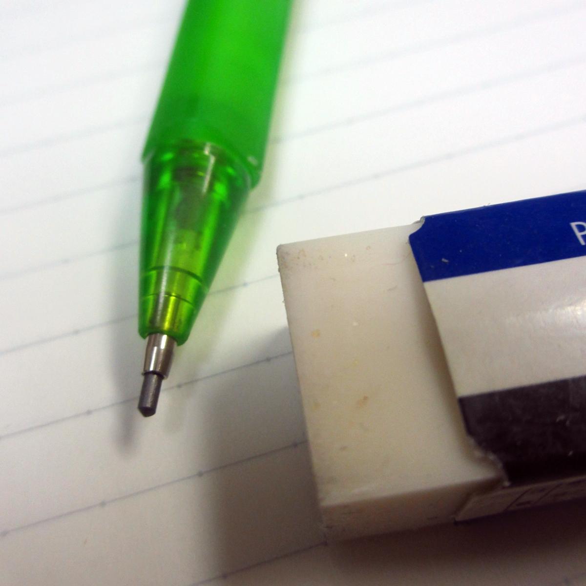 シャーペンと消しゴムとノート20150704 (7)
