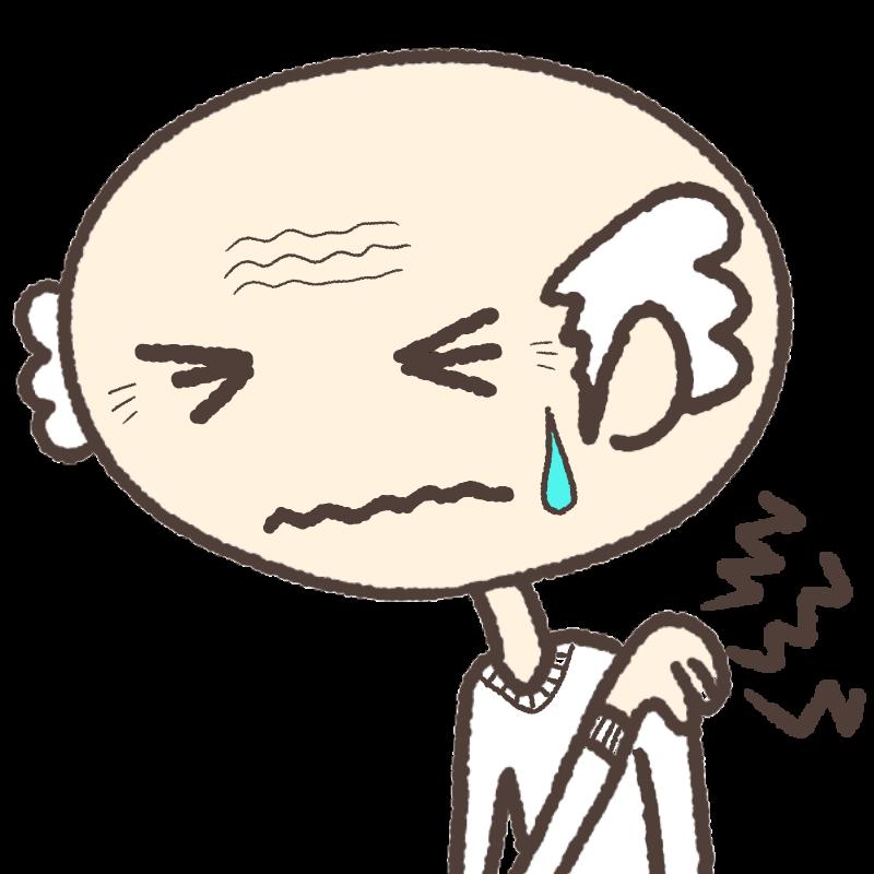 肩こり おじいさん 2015-6-5