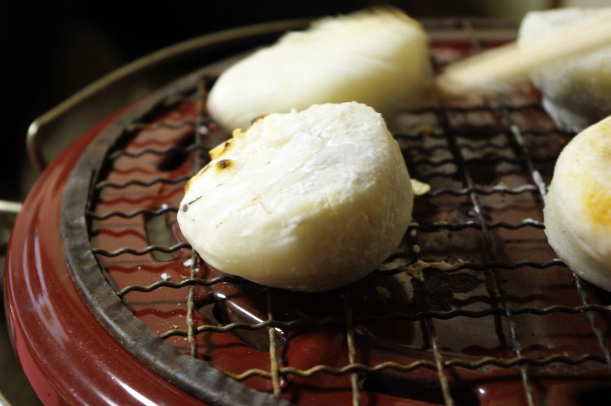 焼き餅20090101 (2)