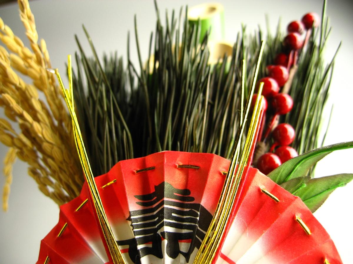 正月松飾り20061230 (5)