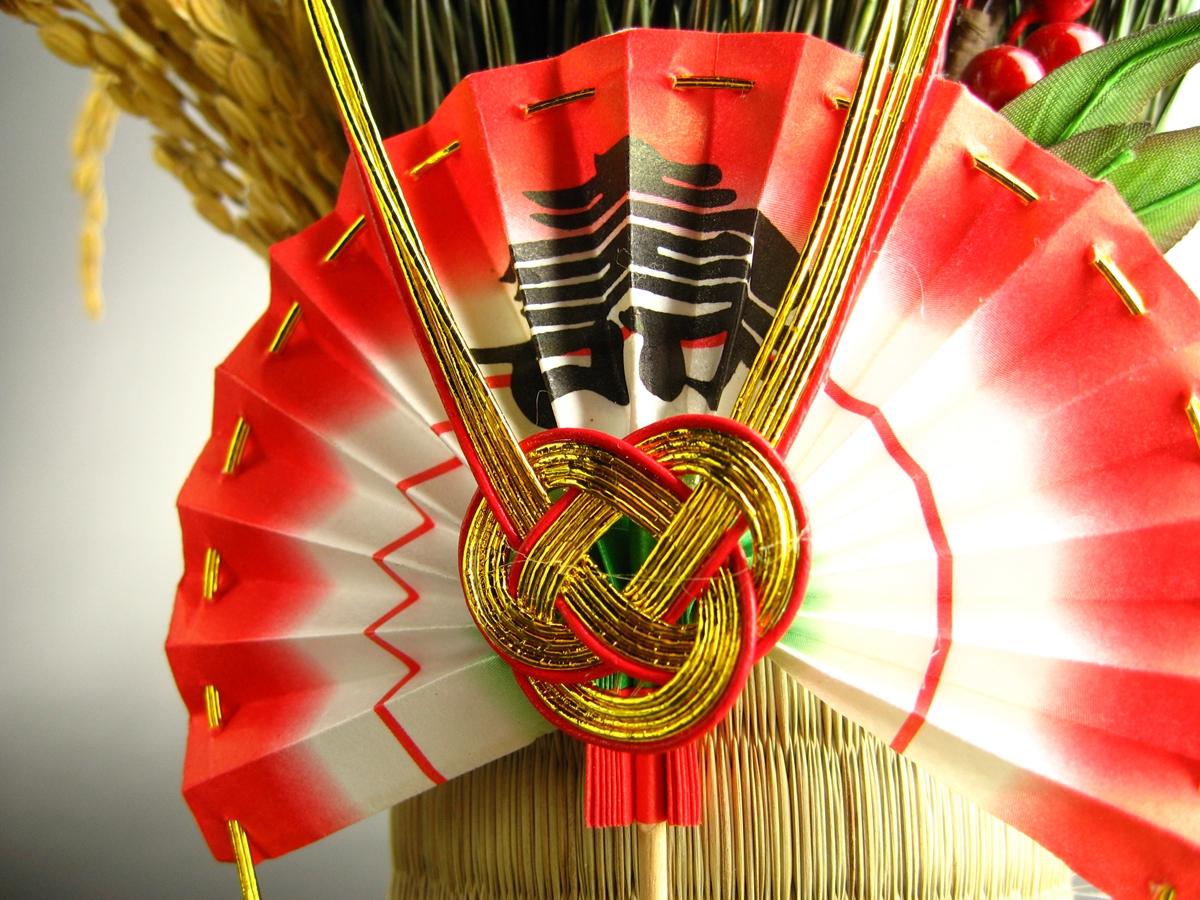 正月松飾り20061230 (6)