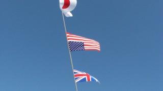 【無料写真】幼稚園・保育園の運動会のイメージ【万国旗・風船など】