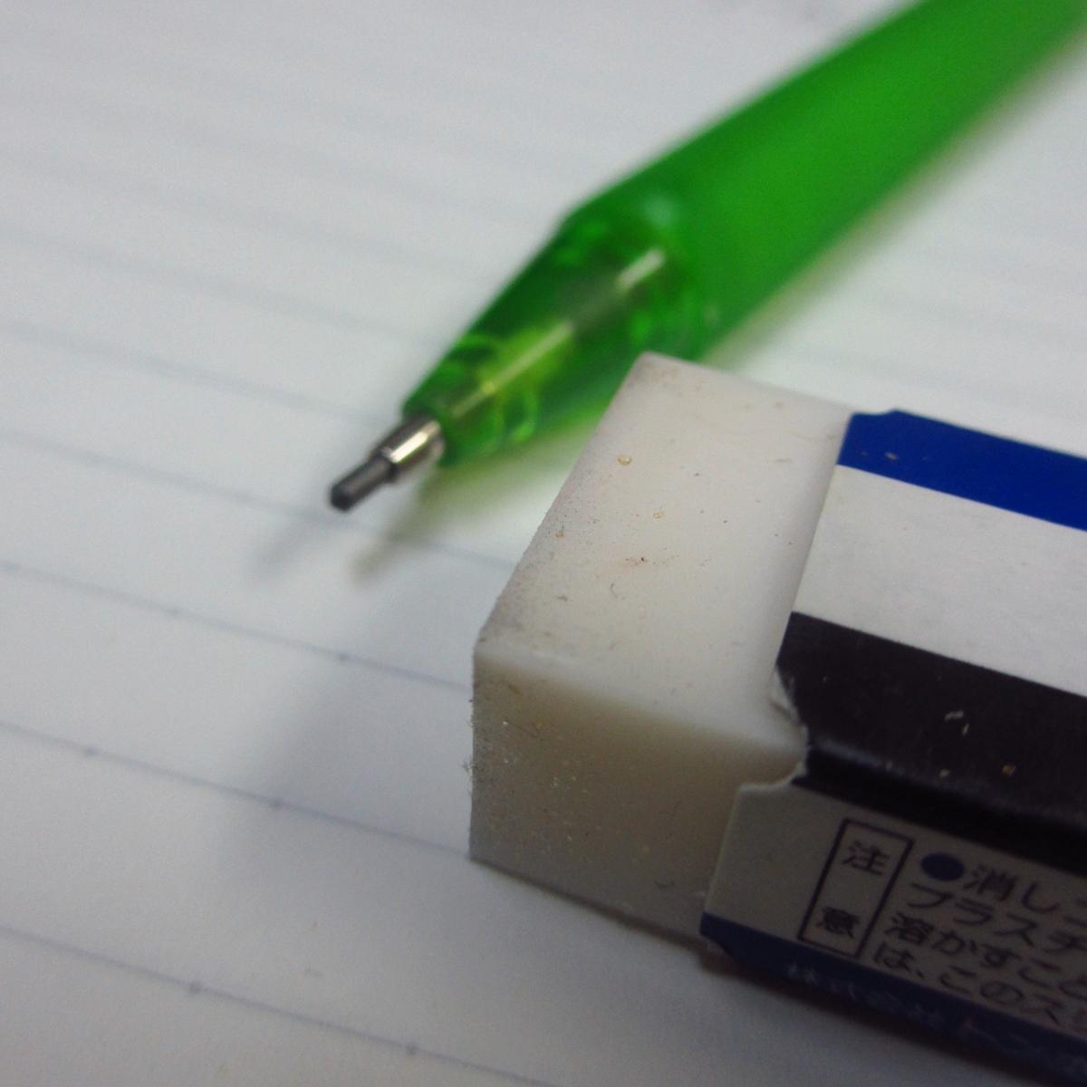 シャーペンと消しゴムとノート20150704 (3)