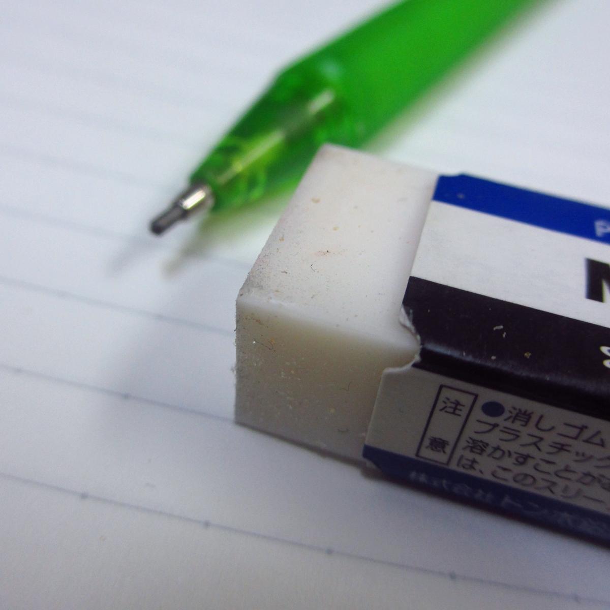 シャーペンと消しゴムとノート20150704 (4)