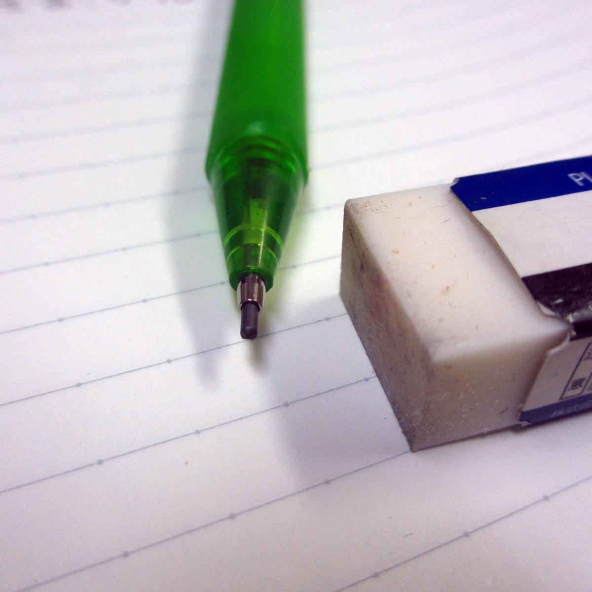 シャーペンと消しゴムとノート20150704 (1)