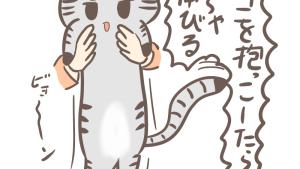 フリーイラスト 猫を抱っこしたらメッチャ伸びる